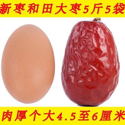 这是一张关于和田大枣 特级 的产品图片
