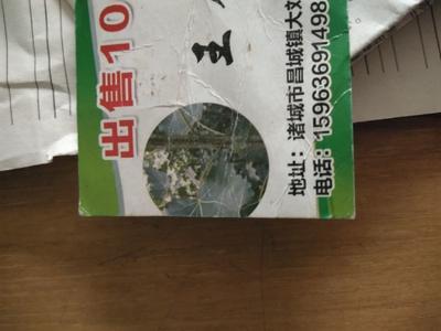 这是一张关于107杨的产品图片