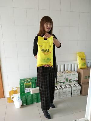 黑龙江省哈尔滨市五常市稻花香大米 一等品 一季稻 籼米