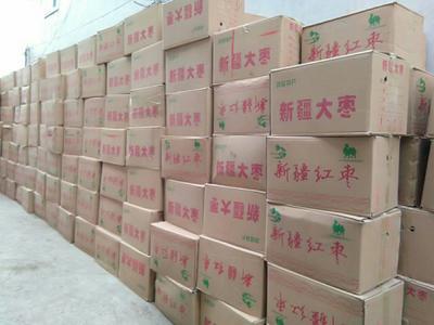这是一张关于黄河滩红枣 一级的产品图片