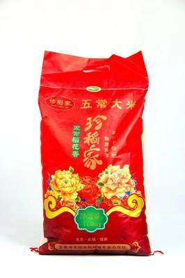 黑龙江省哈尔滨市五常市五常大米  一等品 晚稻 粳米 稻花香2号