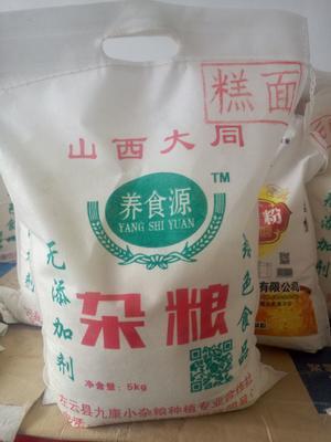 山西省大同市左云县莜面 低筋面粉