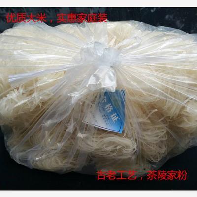 这是一张关于米粉的产品图片
