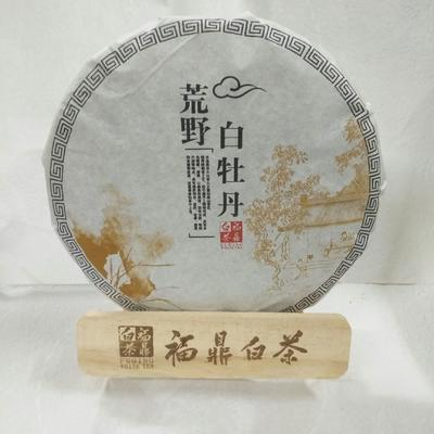 这是一张关于白牡丹茶 一级 袋装的产品图片