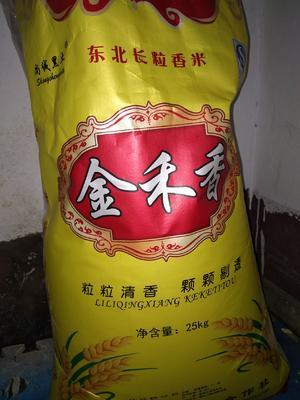 黑龙江省鸡西市鸡东县长粒香大米 一等品 晚稻 粳米