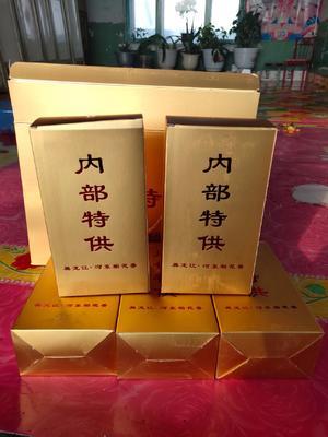 黑龙江省哈尔滨市尚志市 稻花香大米 二等品 晚稻 粳米