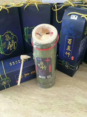 这是一张关于竹筒酒的产品图片