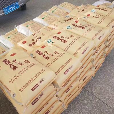 河北省保定市安新县盘锦大米 一等品 中稻 粳米