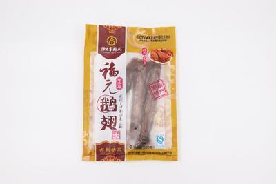 这是一张关于卤鹅的产品图片