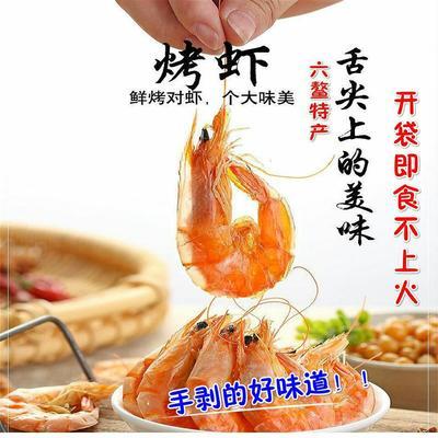 福建省漳州市漳浦县即食虾干 6-12个月