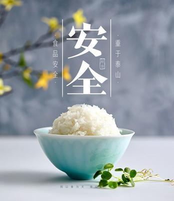 黑龙江省鸡西市密山市圆粒大米 一等品 一季稻 籼米