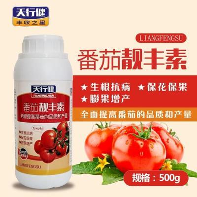 这是一张关于营养液的产品图片