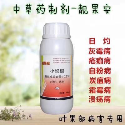 这是一张关于靓果安 水剂 瓶装 低毒的产品图片