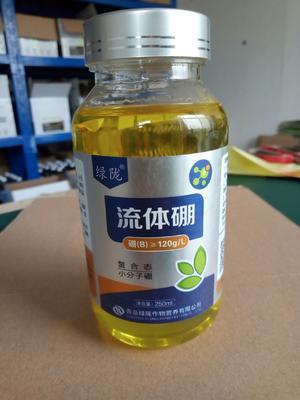 这是一张关于硼肥的产品图片