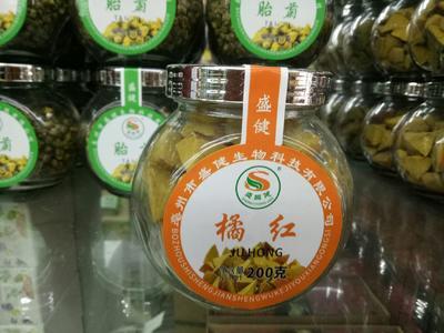 这是一张关于橘红茶 特级 罐装的产品图片
