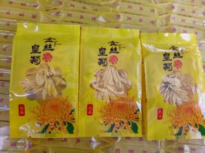 这是一张关于金丝皇菊花茶 一级 袋装的产品图片