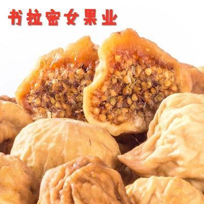 广东省深圳市龙岗区无花果干