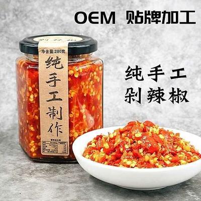 江西省宜春市袁州区辣椒酱