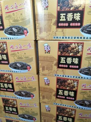 河北省邯郸市磁县363葵瓜子 盒装