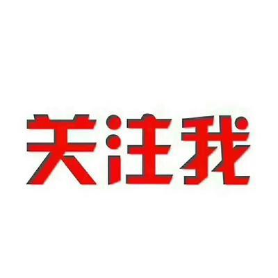 广西壮族自治区桂林市龙胜各族自治县野生山茶油