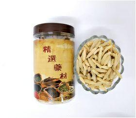 广东省佛山市南海区麦冬  中粒麦冬500克罐装