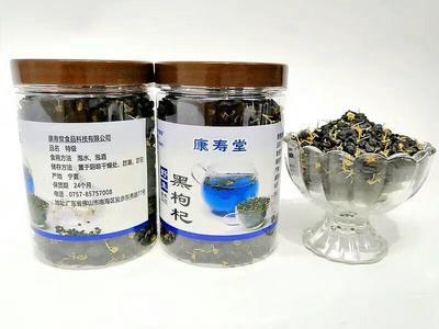 广东省佛山市南海区黑枸杞  特级 特级中粒200克罐装