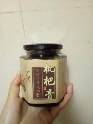 江苏省苏州市吴中区枇杷膏制品 6-12个月