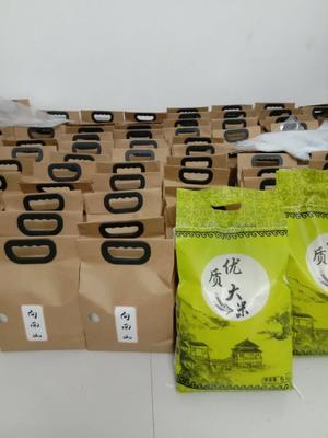 江西省九江市武宁县向南山有机大米 一等品 一季稻 籼米