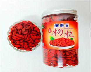 广东省佛山市南海区红枸杞  特优级 特级大粒罐装500克