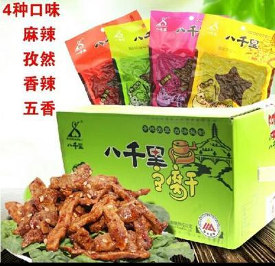 这是一张关于豆腐干的产品图片