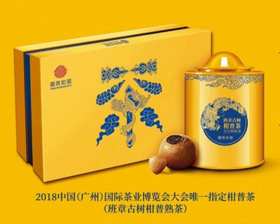 这是一张关于柑普茶 特级 盒装的产品图片