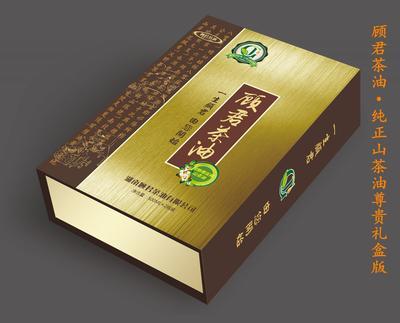 湖南省永州市祁阳县现榨山茶油