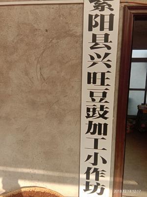 陕西省安康市紫阳县黄豆豉