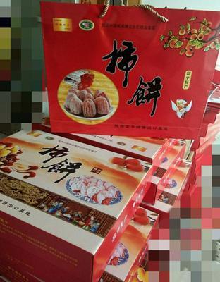 陕西省渭南市富平县 bf3 富平柿饼 礼盒装