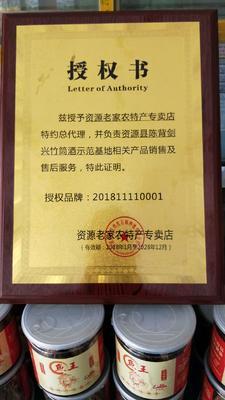 广西壮族自治区桂林市资源县野生干鱼