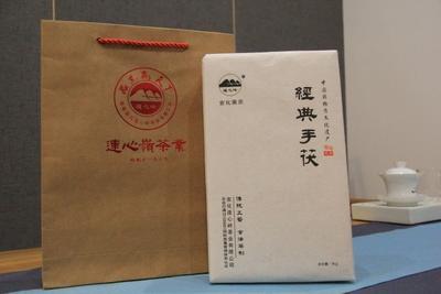 湖南省长沙市雨花区安化黑茶 一级 袋装