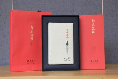 湖南省长沙市雨花区安化黑茶 一级 礼盒装