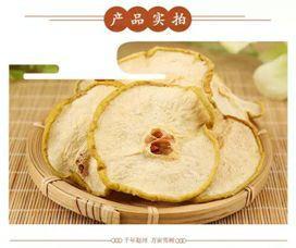 这是一张关于梨干  梨子干特级品500克的产品图片