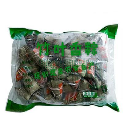 这是一张关于粽子 3-6个月的产品图片