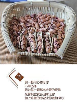 这是一张关于彩色花生 带壳花生 干货的产品图片