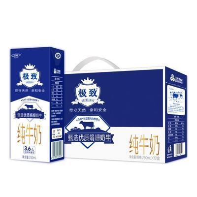 安徽省阜阳市颍州区牛奶 1个月 避光储存