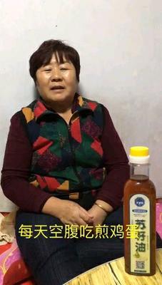 这是一张关于白苏油的产品图片