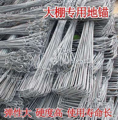 广东省深圳市龙岗区地锚