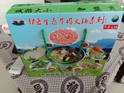 这是一张关于雪花牛肉 生肉的产品图片