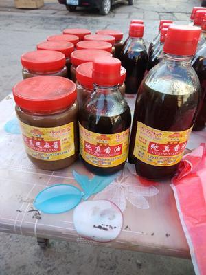 河北省邯郸市磁县小磨香油