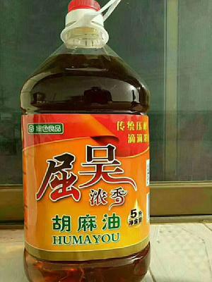 甘肃省白银市靖远县有机亚麻籽油