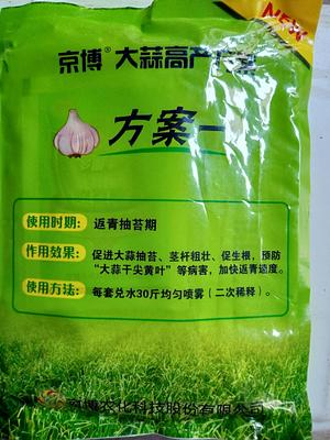 这是一张关于大蒜叶黄剂 粉剂 袋装的产品图片
