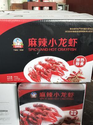 这是一张关于冻小龙虾的产品图片
