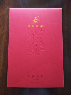 湖南省益阳市安化县安化黑茶 礼盒装 一级