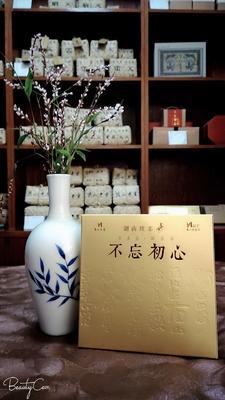 湖南省益阳市安化县安化黑茶 礼盒装 特级